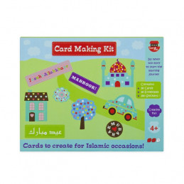 Islamic Occasions Card...