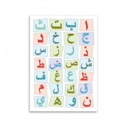 Arabic Alphabet Print
