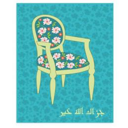Jazahkhallah khayr card