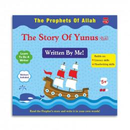 Prophet Yunus - written by...