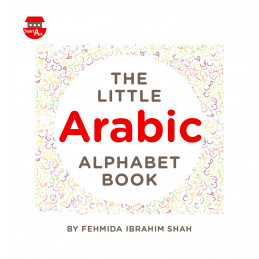 The Little Arabic Alphabet...