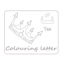 Colouring Arabic Letter