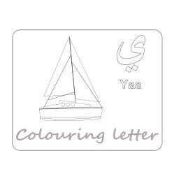 Colouring Arabic Letter Yaa